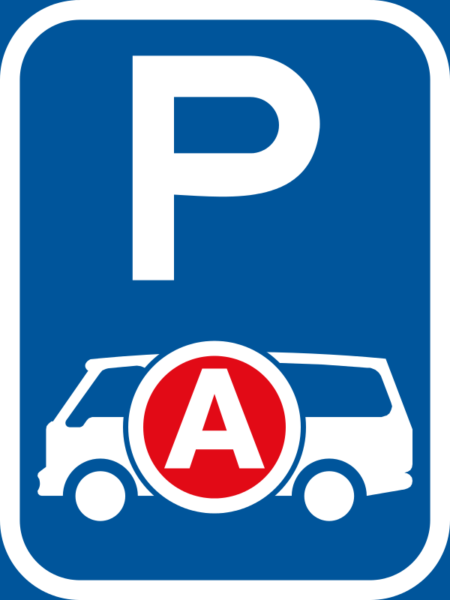 R321-P: Emergency Vehicle Parking Reservation Sign
