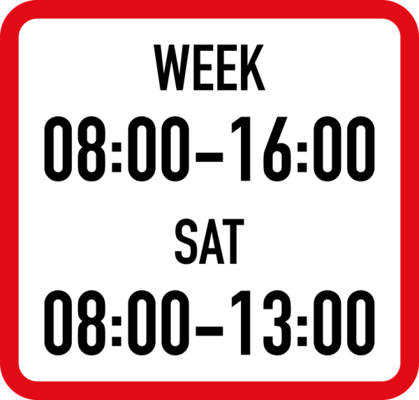 R503: Two Period Or Days Time Limit Sign