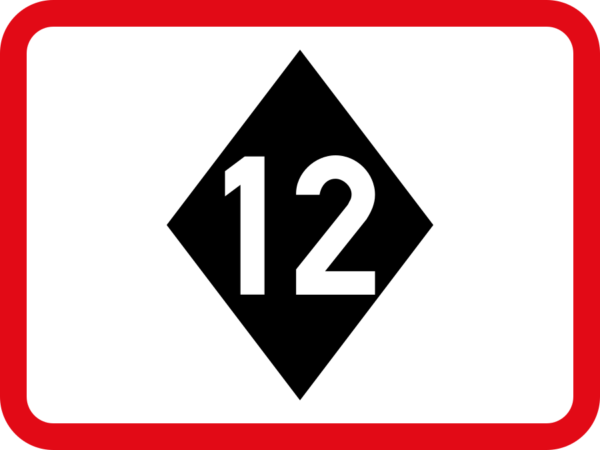 R575: HIgh Occupancy Vehicle Sign