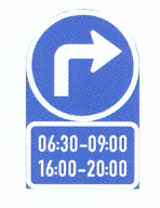R109-502: Turn Right, Two Time Periods
