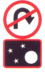 R213-512: No U-Turn, Night-Time