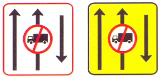 GS306: Lane Use By Regulation
