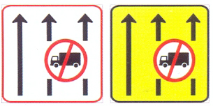 GS311: Lane Use By Regulation