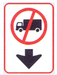 GS604: Overhead Lane Use Control