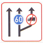 GS607: Overhead Lane Use Control