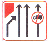 GS611: Overhead Lane Use Control