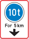 GS506: Overhead Lane Use Control By Regulatory Sign