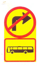 TR210-560: No Right Turn Ahead, Buses