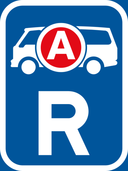 R321: Emergency Vehicle Reservation Sign