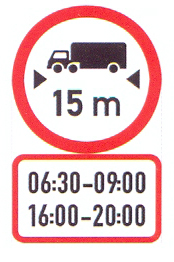 R205-502: Length Limit, Two Time Periods