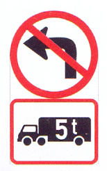 R209-569: No Left Turn Ahead, Goods Vehicle Over Indicated GVM